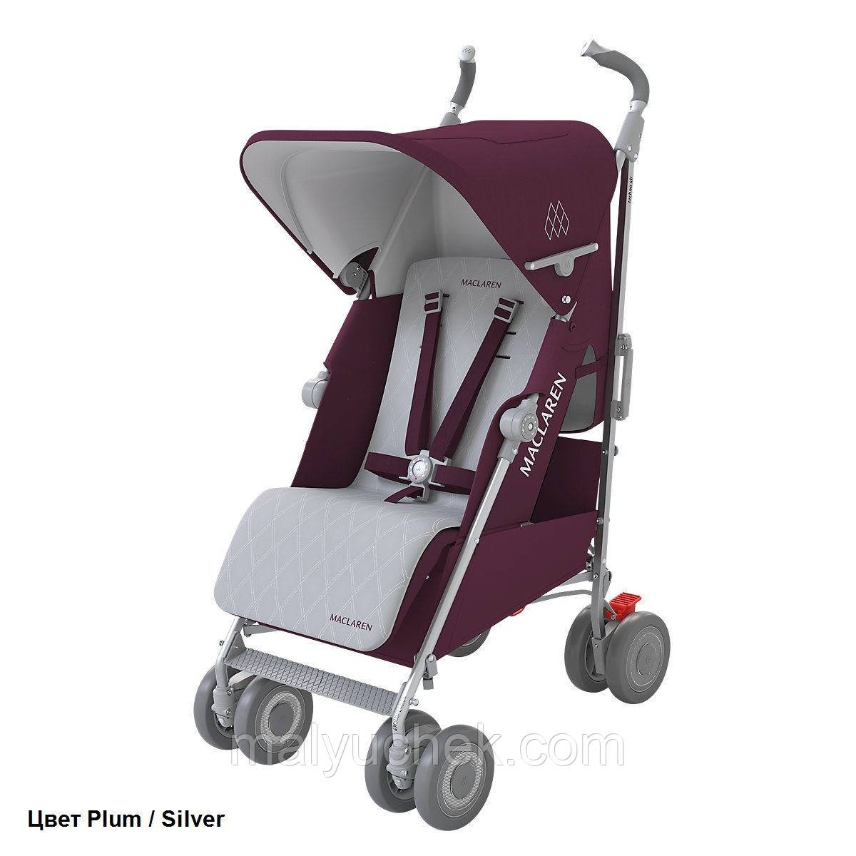 Прогулочная коляска Maclaren TECHNO XLR Plum/silver с чехл. на ноги