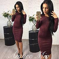 Красивое платье из ангоры!!!!