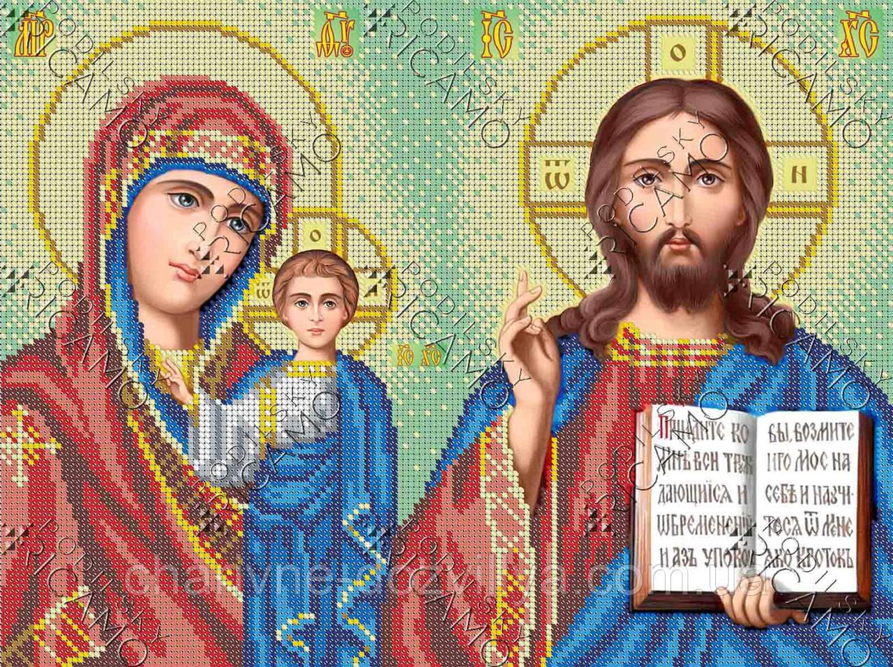 картина ангел хранитель и дети схема вышивки бисером