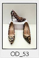 Леопардовые лаковые туфли на шпильке оптом Размеры 36-41