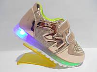 Брендовые кроссовки c светящей подошвой  (разм. с 27 по 29) Розница