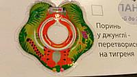 Круг для купания младенцев  Тигренок «Kinderenok«