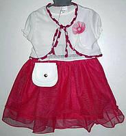 Платье детское с болеро + сумочка