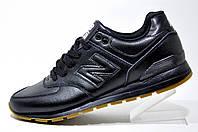 Мужские кроссовки New Balance 574, натуральная кожа