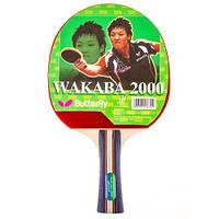 Ракетка для настольного тенниса Batterfly Wakaba, древесина (W-2000)