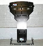 Захист картера двигуна і акпп Infiniti (Інфініті) FX35 2003-, фото 7