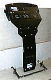 Захист картера двигуна і акпп Infiniti (Інфініті) FX35 2003-, фото 8