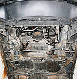 Захист картера двигуна і акпп Infiniti (Інфініті) FX35 2003-, фото 4