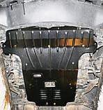Захист картера двигуна і акпп Infiniti (Інфініті) FX35 2003-, фото 6