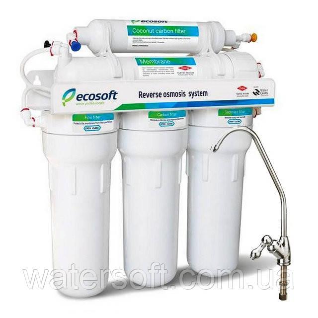 Фильтр обратного осмоса Ecosoft MO 5-50M с минерализацией