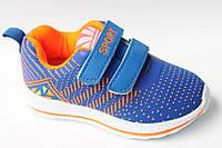 Детские кроссовки из текстиля от фирмы BBT(21-26)