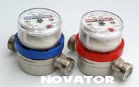 Счетчики воды Новатор на горячую воду