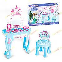 Детское трюмо для девочки 901-347 Frozen игровой Набор