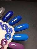Гель-лак Nice for you № 137 (кобальтовий синій) 8.5 мл, фото 3