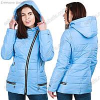 Молодежная весенняя куртка Хлоя голубая 44-52рр, фото 1