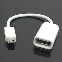 OTG кабель-переходник USB -Micro USB