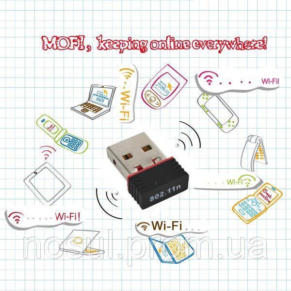 Сетевавя MTK Mediatek MT7601 SM7601-v2.1 802.11N мини - ЧП Носуль С. А. +380664358285 (Telegram / WhatsApp) +380536780586 (Viber) sergey@nosul.com.ua в Кременчуге