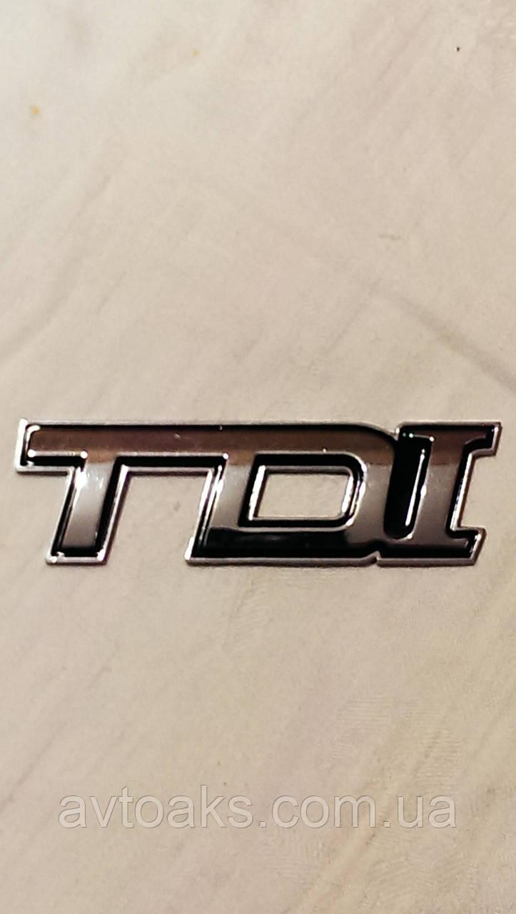 Наклейка TDI, объемная, хром