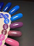 Гель-лак Nice for you № 138 (лазурный) 8.5 мл, фото 2