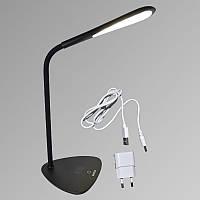 Лампа настольная LED 6W 4100K 1-DKL-002-02  (сенсорная)