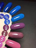Гель-лак Nice for you № 140 (лиловый с разноцветным микроблеском) 8.5 мл, фото 3