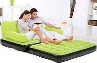 Диван-кровать надувной трансформер с насосом (188x152x64 см.) Bestway 67356-1