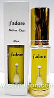 Женский мини-парфюм с феромонами Christian Dior Jadore