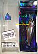 Воблер Kosadaka Inborn XS 75F (SBL) Косадака Инборн 12.3г (0.3-0.8м), фото 2
