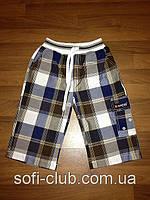 Детская одежда оптом Шорты для мальчиков оптом р.3-6лет, фото 1