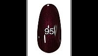Гель-лак Kodi Professional № 95, Бордово-сливовый с мерцанием, 8 мл