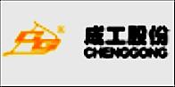 Запчасти ChengGong