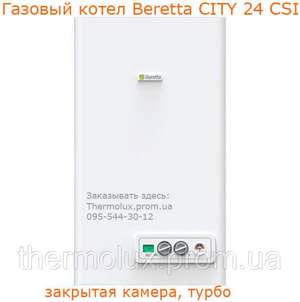 Beretta city 24 cai теплообменник контура отопления купить Уплотнения теплообменника Анвитэк A3M Петропавловск-Камчатский