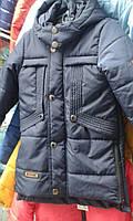 Детская куртка для мальчика.