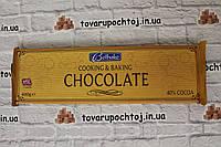 Черный шоколад Belbake 400 грам