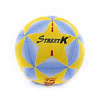 Мяч футбольный Street K, детский футбольный мяч, спортивный мяч, мяч для футбола, мяч для детей