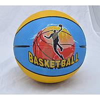 Мяч баскетбольный Basketball, баскетбольный мяч 5, лучший баскетбольный мяч, мяч для баскетбола