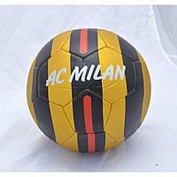 Мяч футбольный City 2, мяч для футбола, мяч для детей, лучший детский футбольный мяч, спортивный мяч