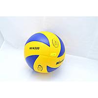 Волейбольный мяч Micasa 300, мяч для игры в волейбол, мяч волейбольный для детей и взрослых, спортивный мяч