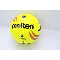 Мяч для игры в футбол мини Molten, мини футбольный мяч, мяч для футбола, футбольный мяч для мини футбола