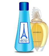 Reni версия Amarige Givenchy 100мл + флакон в подарок
