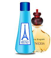 Reni версия Venezia Laura Biagiotti 100мл + флакон в подарок