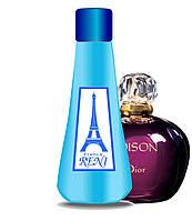 Reni версия Poison Christian Dior 100мл + флакон в подарок