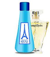 Reni версия Champs-Elysees Guerlain 100мл + флакон в подарок