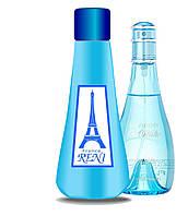 Reni версия Cool Water Zino Davidoff 100мл + флакон в подарок