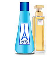 Reni версия 5th Avenue Elizabeth Arden 100мл + флакон в подарок
