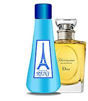 Reni версия Diorissimo Christian Dior 100мл + флакон в подарок