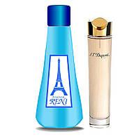 Reni версия S.T.Dupont pour Femme 100мл + флакон в подарок