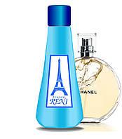 Reni версия Chanel Chance 100мл + флакон в подарок