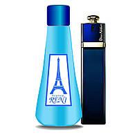 Reni версия Addict Christian Dior 100мл + флакон в подарок