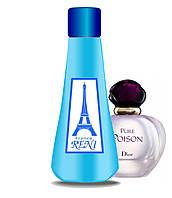 Reni версия Pure Poison Christian Dior 100мл + флакон в подарок